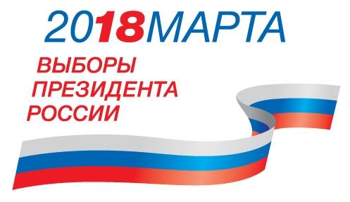 Баннер на сайт избирательной комиссии Архангельской области